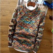 Новая мода Мужская Рождественский свитер Повседневное Slim Fit Мужской Костюмы с длинным рукавом трикотажные пуловеры зима толстый свитер бренд