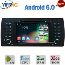 2GB RAM 32GB ROM 7″ Android 6.0 Octa Core Cortex PX5 Car DVD Player Radio GPS For BMW X5 E53 E39 E38 M5 5 7 series Range Rover