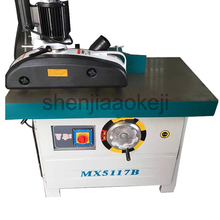 4000 в 380 Вт 1 шт. деревообрабатывающее оборудование MX5117B древесный фрезерный станок деревообрабатывающий фрезерный станок оборудование для обработки мебели