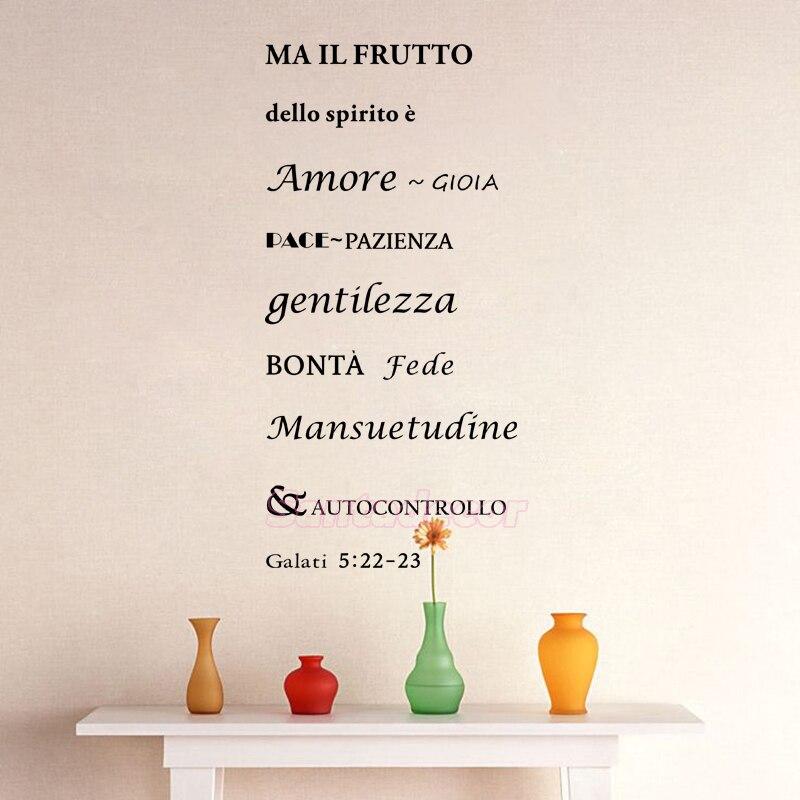 Italian MA IL FRUTTO Vinyl Wall Stickers Galati Decals Living Room Art Home Decor House Decoration Poster 50cm x 100cm