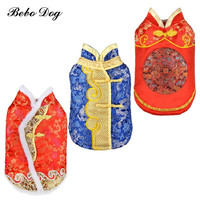 Bebo Dog Clothes For Small Dogs Dog Costume Tang Suit Warm Pet Clothes Chihuahua Christmas Dog