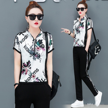 YICIYA Tracksuit for Women Outfit Sportswear Co-ord Set Plus Size Big Two Piece Set Pants and Top Floral 2019 Summer Clothing