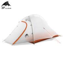 3F UL DIŞLI ZhengTu2 Ultralight Çadır 15D Naylon 3 veya 4 Mevsim Açık anti rüzgar Kamp Çadırı 2 Adam kış Kamp Çadırı