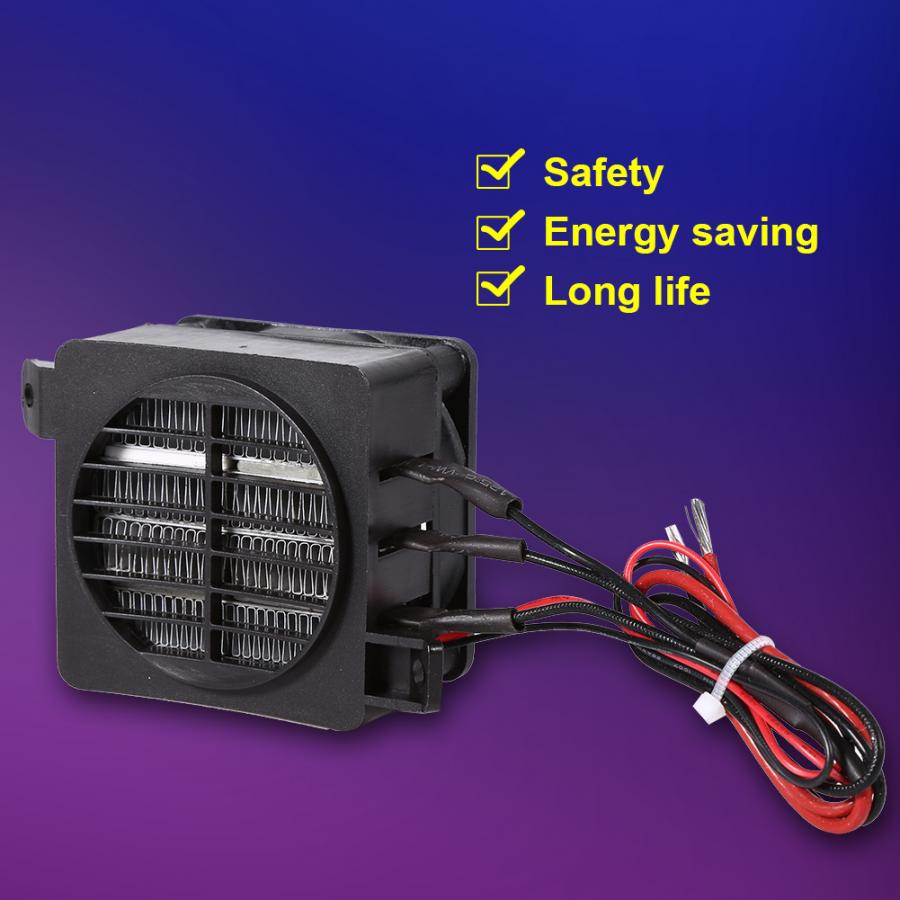 DC 12V 100W Room Heater Energy Saving PTC Car Air Fan Heater Constant Temperature Heating Heaters Factory Price Safe Home DIY 5