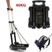 40kg pesados dobrável carrinho de mão roda carrinho de carrinho de carrinho de carrinho de carrinho de viagem portátil uso doméstico carro