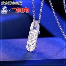 Detective Conan Pendant Silver 925 Sterling Cross Jewelry Necklace Anime Role Shinichi For Children Gift