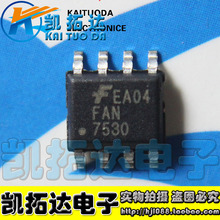 Si  Tai&SH    FAN7530 FAN7530MX  integrated circuit
