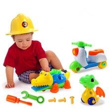 Пластиковые 3D DIY Съемные комбинированные сборки hands-on возможности упражнения гайка инструмент Развивающие игрушки для детей 3-6 лет