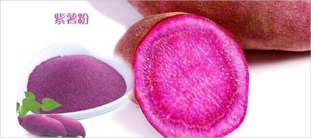 500g de grado alimenticio suplemento de salud 100% natural puro Vegetal en polvo powder camote Morado ingredientes para hornear