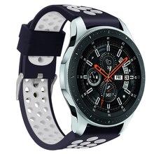 22 мм силиконовый спортивный ремешок для samsung Galaxy Watch gear S3 классический huawei Watch сменный ремешок для часов Ремешок 91012