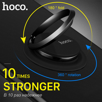 HOCO Universal 360 Degree Rotating Metal Ring Finger Holder Stand For Apple IPhone 7 6 Samsung