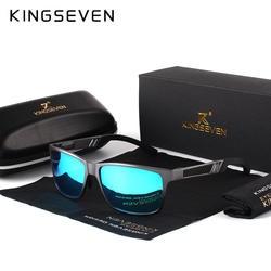 KINGSEVEN Мужские поляризационные солнцезащитные очки алюминиевые магниевые солнцезащитные очки для вождения прямоугольные Оттенки для