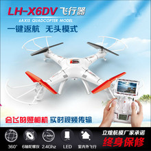 New WiFi fpv rc drone LH-X6 with LED 2.4G 6 Axis GYRO 360 degree turn over UFO RC Quadcopter RTF RC helicopter