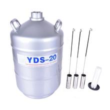 YDS-20 банки для Жидкого Азота Контейнер для хранения жидкого азота бак сосуд для азота, криогенный резервуар, Дьюар с ремешком