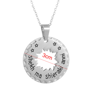 Couple Necklaces Game Of Thrones Necklace Moon Of My Life,My Sun&Stars Pendant Necklace For Lovers Stainless Steel Set
