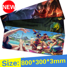 LOL Large Computer Mouse Pads Gamer Gaming Mouse Pads Keyboard Mat Net Bars Desk Pad Table Mat for League of Legends