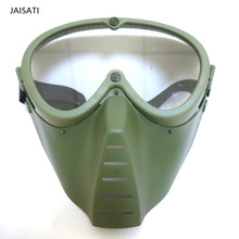 Outdoor field game protective mask tactical militia equipment anti-combat protective mask