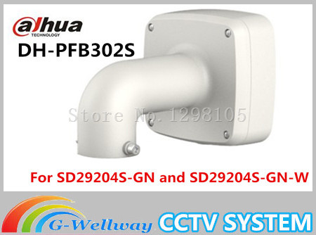 Dahua Water-proof Wall Mount Bracket PFB302S CCTV Camera Bracket for SD29204S-GN SD29204S-GN-WFree Shipping free shipping 10 pieces cctv accessories camera bracket metal wall mount bracket for cctv camera wall mount bracket 03