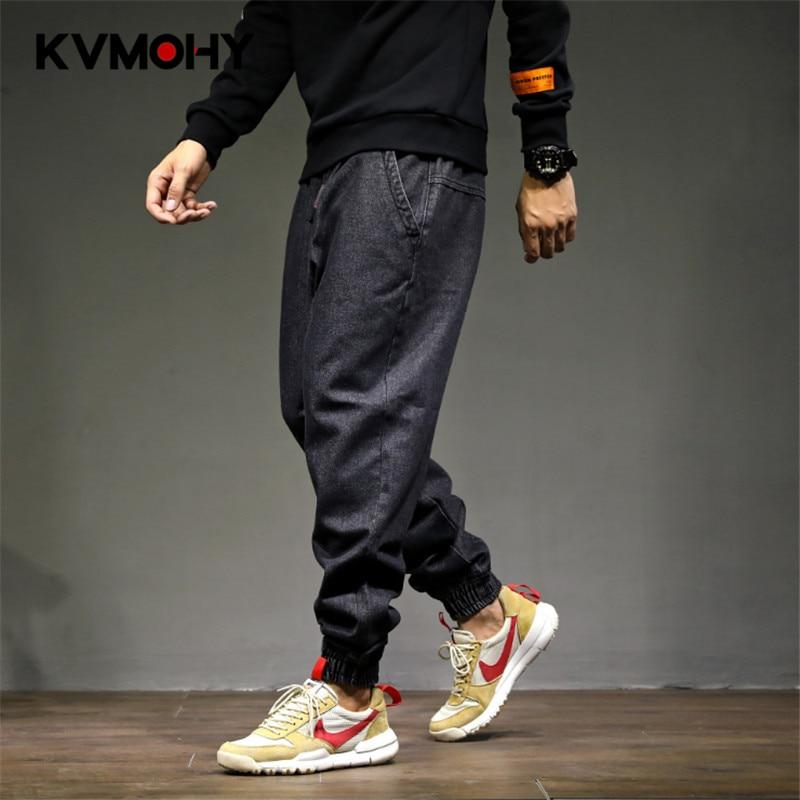 Jeans Men Baggy Denim Harem Pants Male Loose Crotch Jeans Hip Hop Street Drawstring Trousers Plus Size Joggers Streetwear
