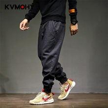 Calças de brim homens denim baggy harem calças masculinas frouxo calças de brim hip hop rua cordão calças plus size corredores streetwear