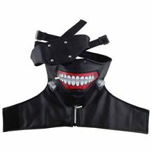 VEVEFHUANG Tokyo Ghoul Kaneki Ken Mask Adjustable Zipper Masks PU Leather Cool Mask Blinder & Wigs Halloween Accessories