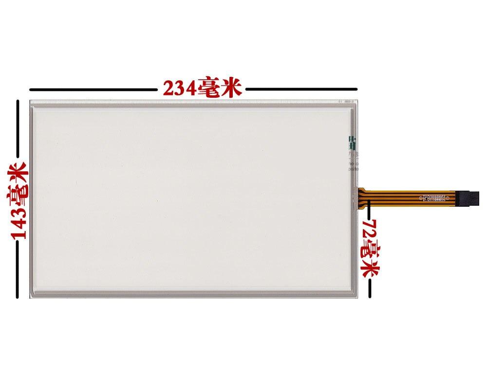 10,1 дюймов резистивный сенсорный экран промышленный компьютер одно целое дисплей почерк HSD101PFW1 HSD101PFW1 сенсорный экран