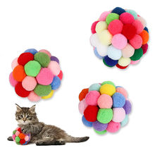 Rainbow Cat Toy Ball Cat Plastic Handmade Balls Bouncy Ball Built-In Catnip Interactive Toy Training Toys Pet Cat Supply 0123#(China)