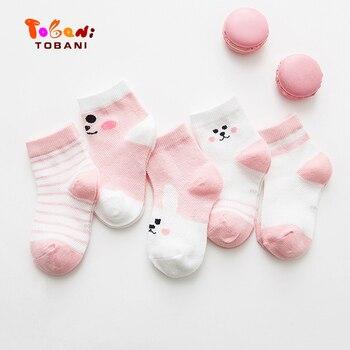 5 par/lote de calcetines para niños Primavera Verano nuevos niños niñas calcetines de algodón a rayas de animales finos calcetines de malla transpirable para bebés Tobani