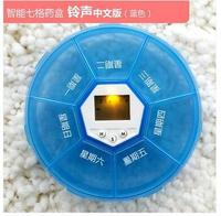 Electronics Intelligence Timing Pill Cases Medicine Box Container Tablet Storage Case Circular Rotating Reminder Alarm 7 Day
