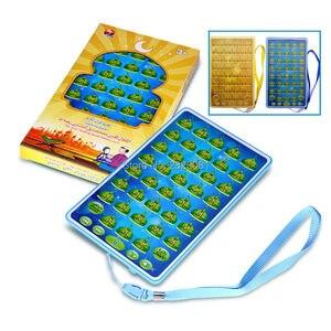 Image 1 - Língua árabe 38 capítulos Alcorão Filho Seguir Stroy Máquina, tela de toque do tablet máquina de aprendizagem pad, garoto islâmico toy Educação