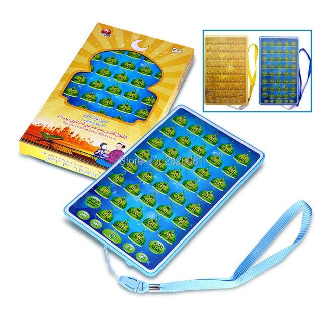 Língua árabe 38 capítulos Alcorão Filho Seguir Stroy Máquina, tela de toque do tablet máquina de aprendizagem pad, garoto islâmico toy Educação