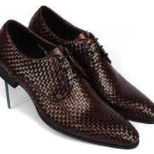 Мужские модные деловые модельные туфли из вязаной кожи; итальянские ботинки-оксфорды дерби; Туфли-оксфорды с острым носком для свадебной вечеринки