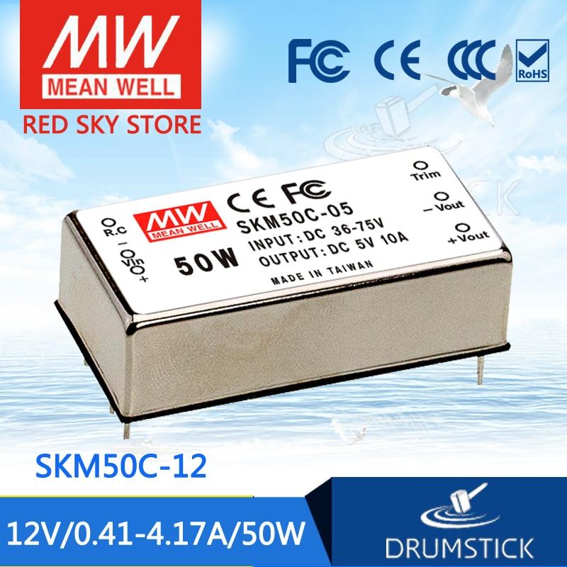 Преимущества колодца оригинальной SKM50C-12 12В 50Вт 4,17 а водитель SKM50 12В постоянного тока-DC Регулируемый один выход конвертер