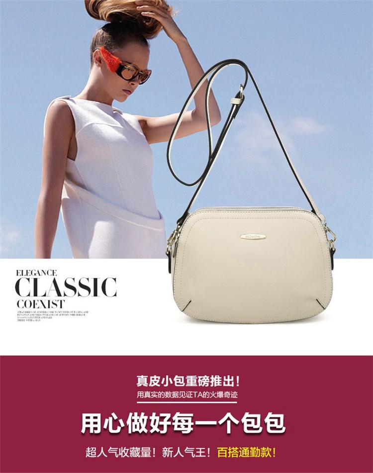 New 2015 Fashion Women Genuine Leather Messenger Bag Shoulder Bags Crossbody  Bolsos Carteras Mujer Marca Handbags Famous Brands04