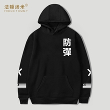 Frdun Tommy Kpop Women Hoodies Sweatshirt