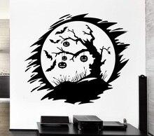 الجدار ملصق مائي ليلة الخفافيش اليقطين هالوين شجرة الفينيل الشارات ، هالوين عطلة الترفيه حفلة جدار الفن الديكور جدارية WSJ05