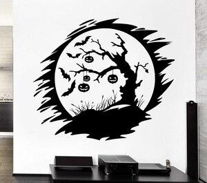 Image 1 - Muurtattoo Night Bat Pompoen Halloween Boom Vinyl Decals, Halloween Vakantie Entertainment Party Wall Art Decoratie Muurschildering WSJ05