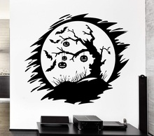 Wall Decal Dark Night Bat Pumpkin Halloween Tree Vinyl Applique, Halloween Holiday Wall Sticker Home Decor  WSJ05 все цены