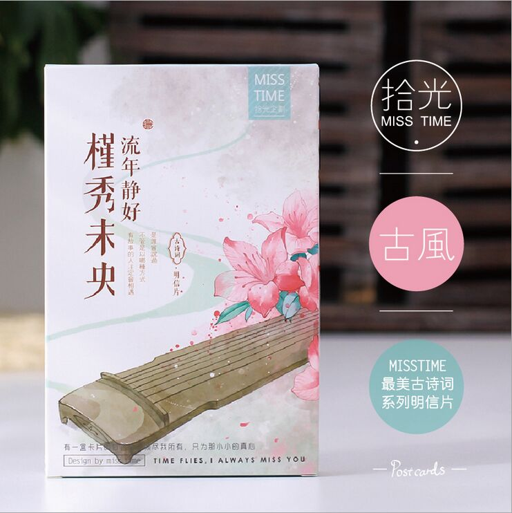 30 Pcs/Set Vintage Chinese Landscape illustration Flowers Greeting Card Kawaii Stamp Postcard Set Gift Card Universal Blesssing