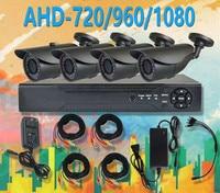 4CH AHD CCTV KIT ,8CH 1080N DVR Recorder with 4 PCS 720/960/1080P AHD Camera Optional