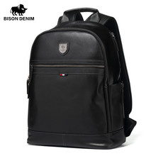 Fashion Design Genuine Leather Backpack For Men