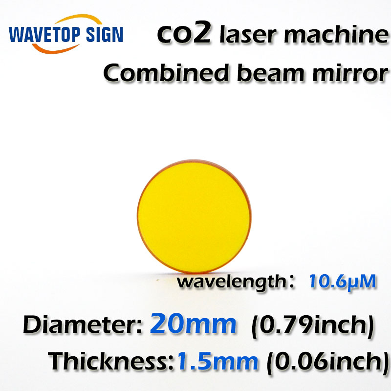 Combined beam mirror co2 laser machine  diamete 20mm thickness 1.5mm 45 degreee reflect mirror economic al case of 1064nm fiber laser machine parts for laser machine beam combiner mirror mount light path system
