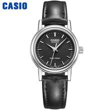 Casio watch Simple and elegant female LTP-1095E-1A LTP-1095E-7A LTP-1095E-7B LTP-1095Q-1A LTP-1095Q-7A LTP-1095Q-7B LTP-1095Q-9A