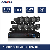 Full HD 1080P AHD DVR Kit 8CH DVR With 2MP AHD Camera 72 Pcs IR Led