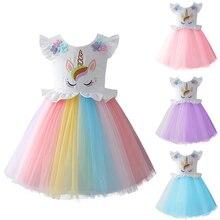 Cute Baby Kids Girls Flower Unicorn Dress Rainbow Tulle Ball Gown Princess Cosplay Costume Birthday