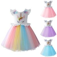 Cute Baby Kids Girls Flower Unicorn Dress Rainbow Tulle Ball Gown Princess Dress Unicorn Cosplay Costume Birthday Girls Dress