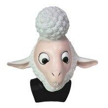 Animal Sheep Latex Mask Halloween Cute Sheepskin Props Dance Costume Drama Supplies Role-Playing Props Masquerade Supplies костюм dance supplies