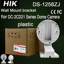 DS-1258ZJ Hikvision Wall Mount bracket Original Mini Dome Camera Bracket for dome DC-2CD21 and DS-2CD31 Series CCTV accessory(China)