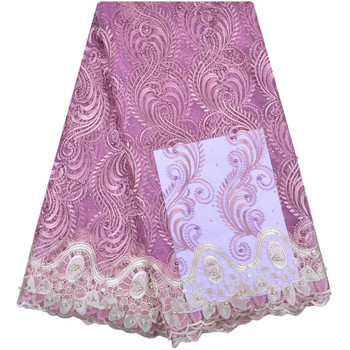 African Lace Embroidery Tulle Fabric For Women Dress Fashion African French Lace Fabric A1218