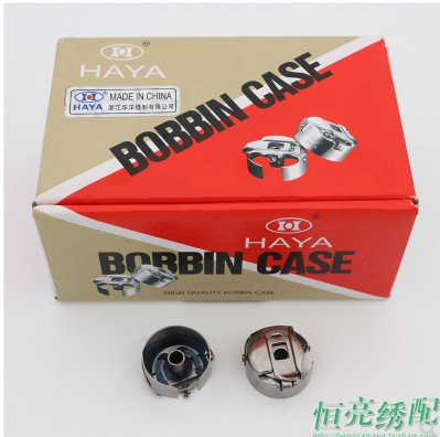Bobbin case for Tajima Barudan SWF and Chinese embroidery machines BC DBZ 1 NBL